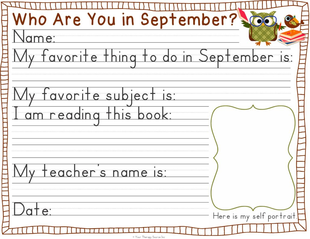 Who Are You In September? Dotted Line Freebie