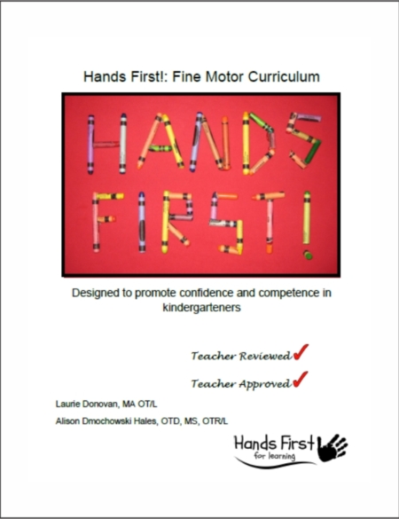 Hands First Fine Motor Curriculum