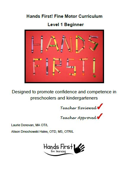 Hands First Beginner Fine Motor Curriculum
