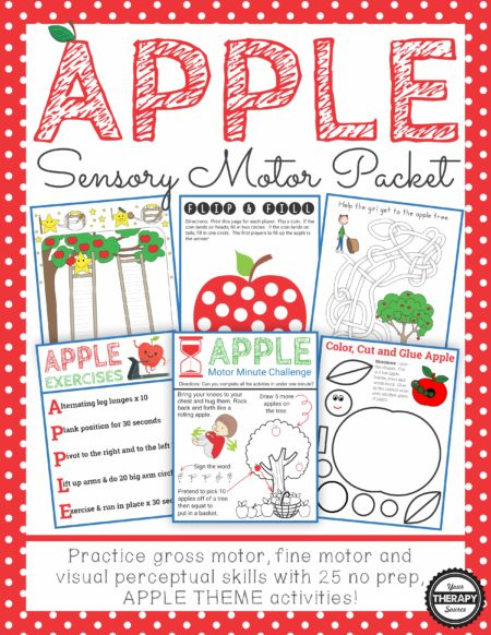 The Apple Sensory Motor Packet includes 25, no-prep, apple themed activities to practice gross motor, fine motor, and visual perceptual skills.