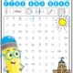 The SummerVisual Motor Packetincludes 10 activities to practice visual discrimination and visual motor skills.Created by Your Therapy Source.