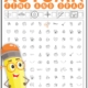 The AutumnVisual Motor Packetincludes 10 activities to practice visual discrimination and visual motor skills.