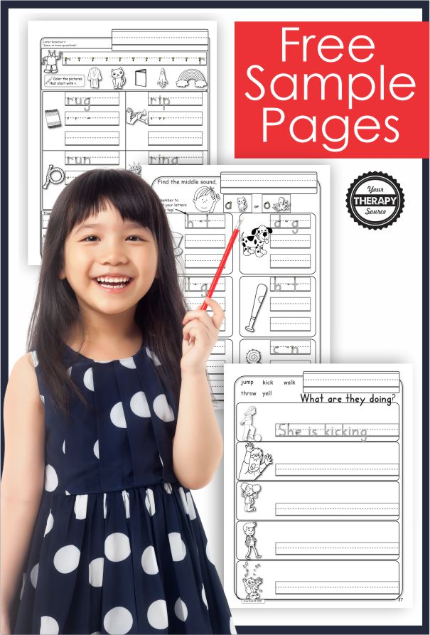 These free handwriting worksheets for kindergarten students and up are sample pages from the complete Functional Handwriting Packet.