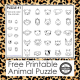Check out this awesome FREE visual motor animal I spy. Combine visual perceptual skills with fine motor skills in this one page worksheet.